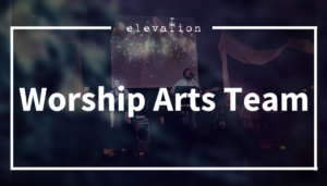 worship arts team logo